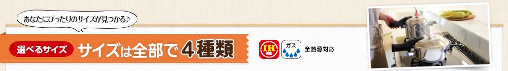 http://www.asahikei.co.jp/zero/product/zk_size/img/img_01.jpg